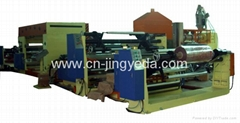 Cast Film Extrusion Lamination Machine