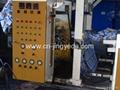 Heavy Duty Computerized Dry Laminator