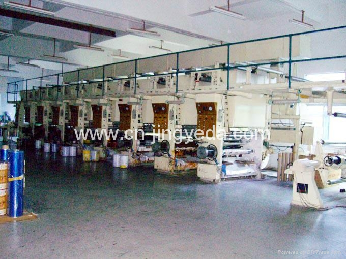 Heavy Duty Rotogravure Printing Machine 2