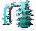 8-color Flexo Press