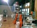 PP Film Extrusion Machine  blowing