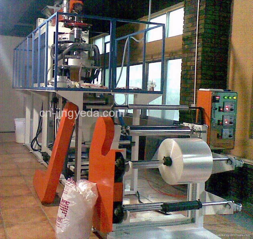 PP Film Extrusion Machine 2