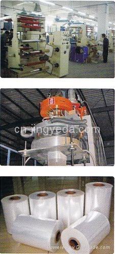 PP Film Extrusion Machine 5