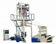 Hi Speed PE,EVA Film Blowing Machine