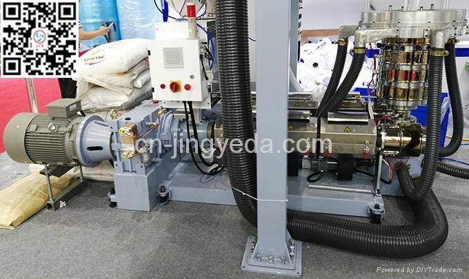 PP Film Extrusion Machine 4