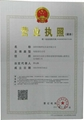 Economic Web Paper Cutting Machine