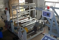 Auto Plastic Wrap Machine