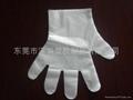 HDPE Gloves 1