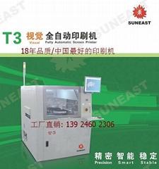 日東視覺全自動錫膏印刷機:G310 T3