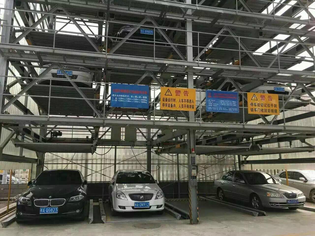 智能立體停車設備 1