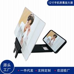 12寸  3D手機屏幕放大器 TSF6