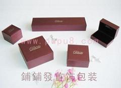 車線首飾盒