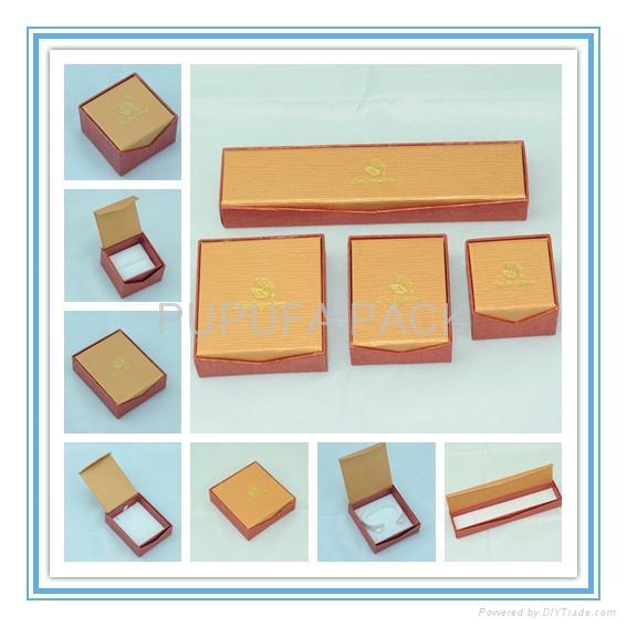 Paper box gift box magnetic box fold box 2