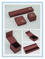 磁鐵盒帶扣珠寶包裝盒膠盒紙盒木