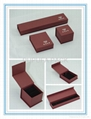 Magnetic box paper box jewelry box