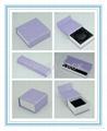 Paper box gift box magnetic box fold box 4