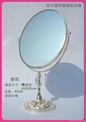 精美欧式柜台镜/台镜/化妆镜/美人镜/双面平镜