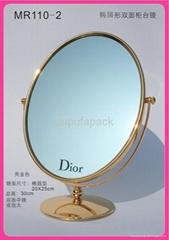 精美柜台镜/台镜/化妆镜/美人镜/双面平镜
